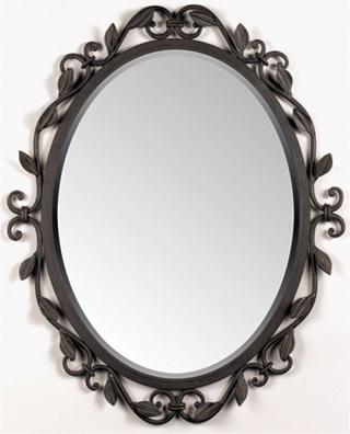 mirror smaller